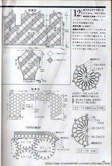 p (19) (473x700, 227Kb)