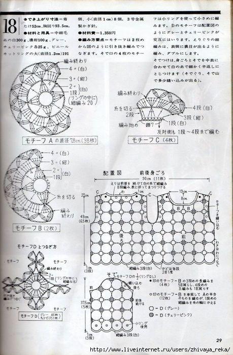 p (29) (459x700, 226Kb)