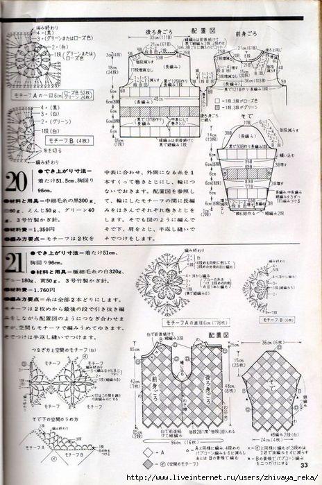 p (33) (464x700, 227Kb)