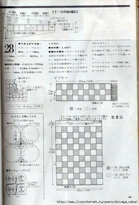 p (43) (477x700, 201Kb)