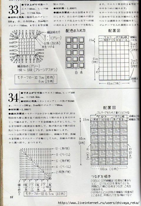 p (52) (479x700, 230Kb)