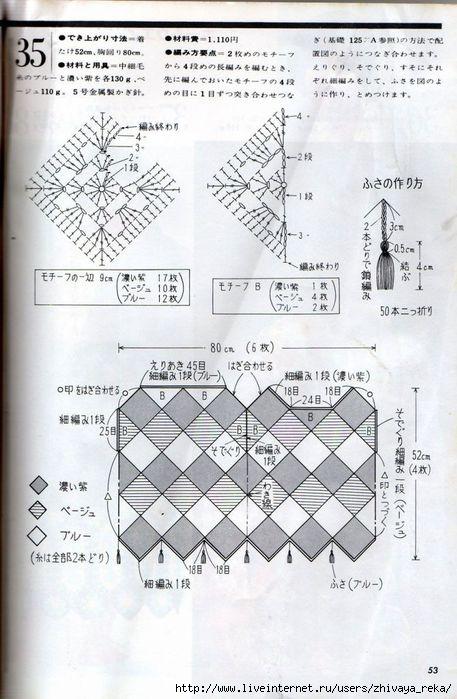 p (53) (457x700, 192Kb)