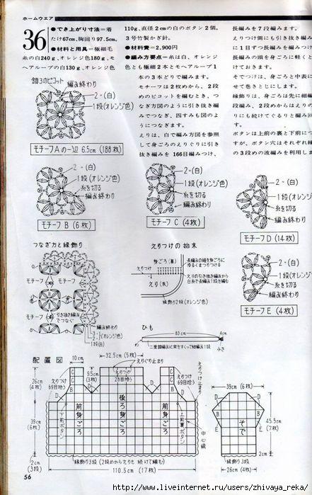 p (56) (441x700, 212Kb)