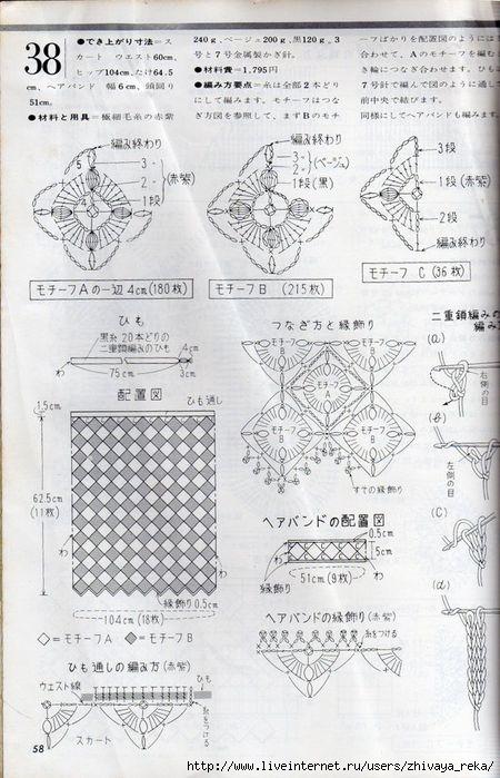 p (58) (450x700, 204Kb)