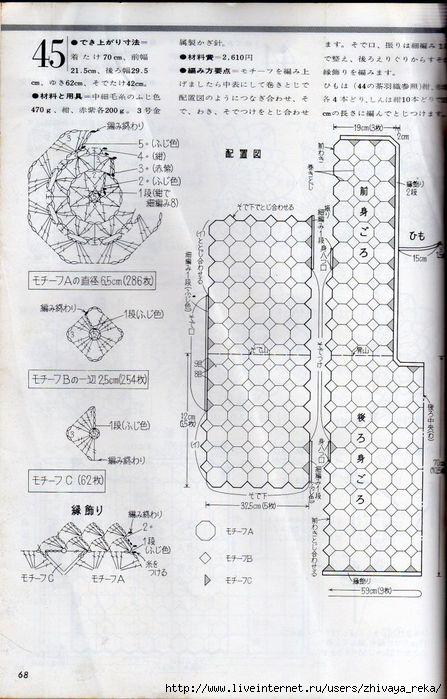 p (68) (447x700, 203Kb)