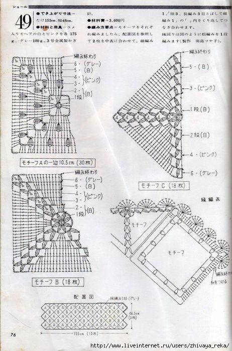 p (76) (462x700, 223Kb)