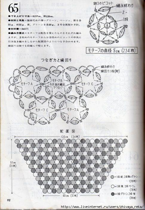 p (92) (486x700, 235Kb)