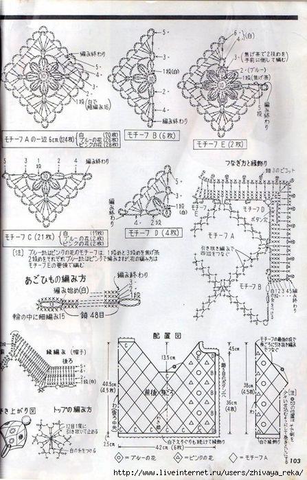 p (103) (447x700, 230Kb)