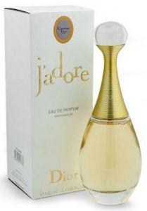 4403711_Christian_Dior_JAdorekw (209x300, 7Kb)