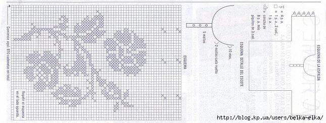 116830--42055742-m750x740-u2e2cc (645x244, 136Kb)