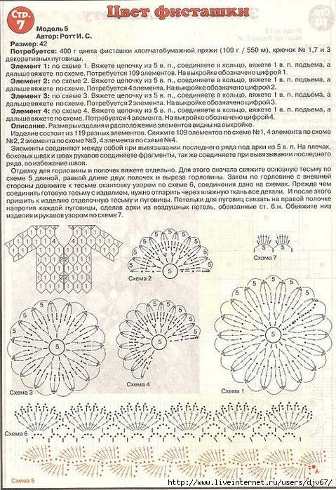 мотив2 (479x700, 371Kb)