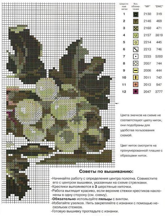 naturmort1 (534x700, 187Kb)