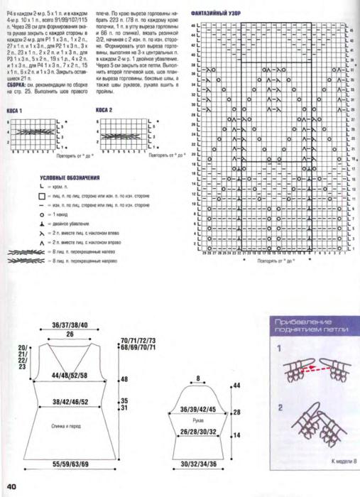 кул2 (507x700, 372Kb)