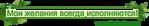 Превью uspeh4 (470x82, 40Kb)