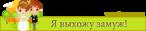 Превью love2 (470x100, 50Kb)