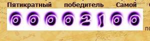 2011_9_20_17_6_17 (300x82, 7Kb)