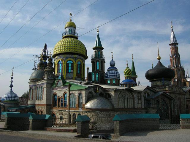 Казань Храм всех религий (640x480, 102Kb)