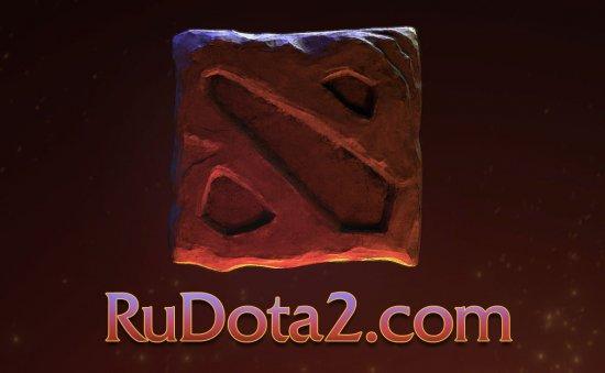 1316534157_dota-2-ru-torrent (550x339, 22Kb)