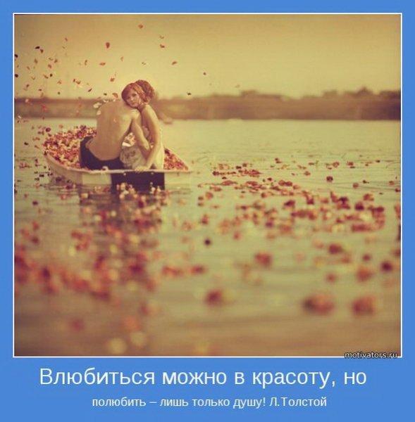 1308583081_1308582991_motivator-18345 (589x600, 49Kb)