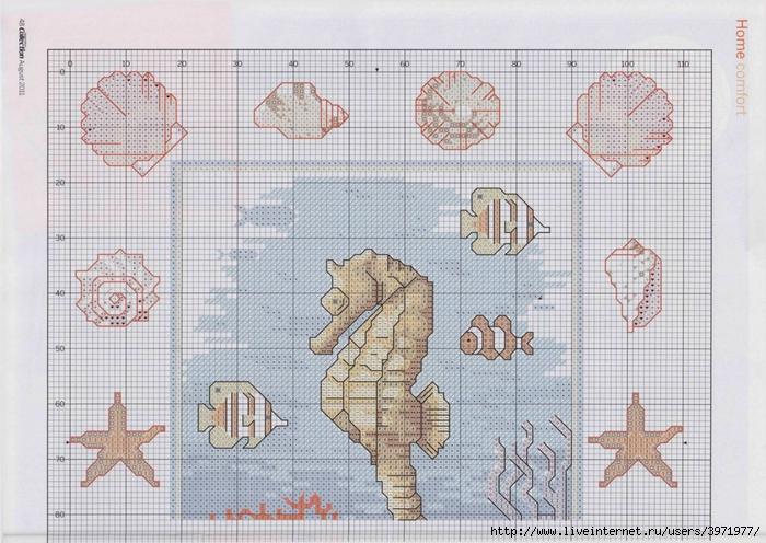 Схема для вышивки морской конек