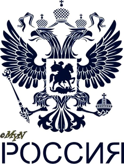 Герб россии трафарет
