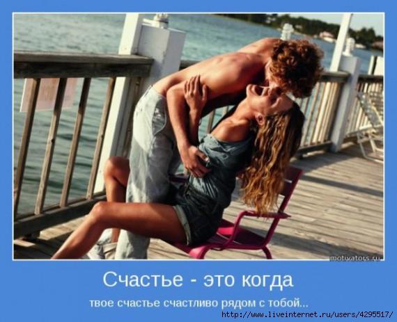мотиваторы/4295517_1316195155_proschastye610x496 (570x463, 136Kb)