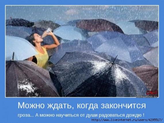 мотиваторы/4295517_1316195162_kogdazakonchitsyagroza610x458 (570x427, 135Kb)