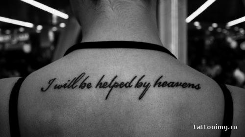 1189847_1305117003_tattoo_nadpis (500x280, 60Kb)