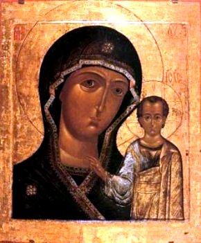 Казанская икона Божией Матери (290x351, 31Kb)