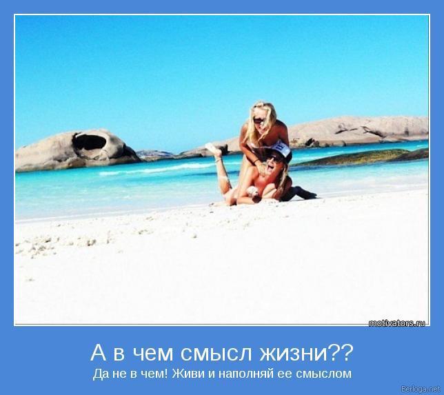 berloga.net_2118455906 (644x573, 39Kb)