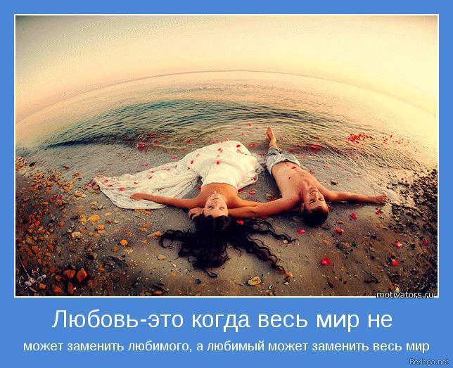 berloga.net_1748681805 (644x523, 69Kb)