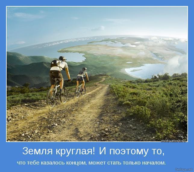 berloga.net_492545295 (644x574, 69Kb)