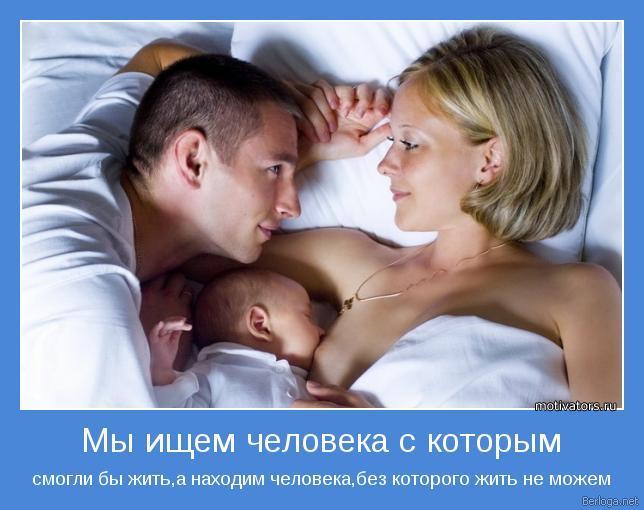 berloga.net_1881522887 (644x510, 46Kb)