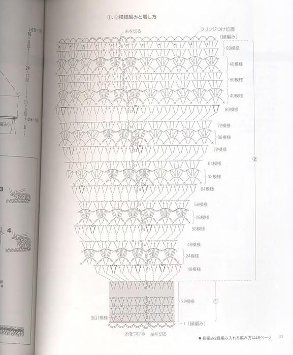 17.3 (577x700, 92Kb)