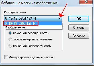 1 (330x232, 20Kb)
