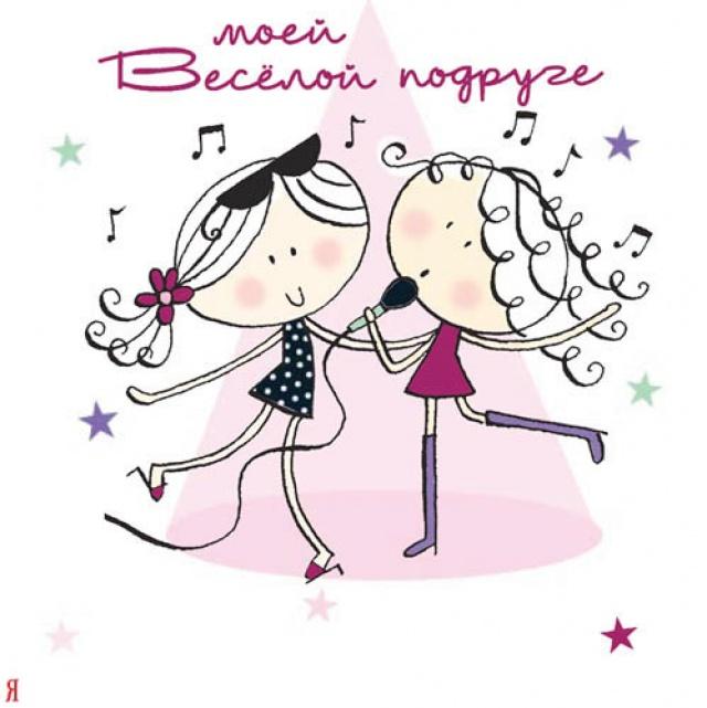 Кавказские поздравления с днём рождения женщине
