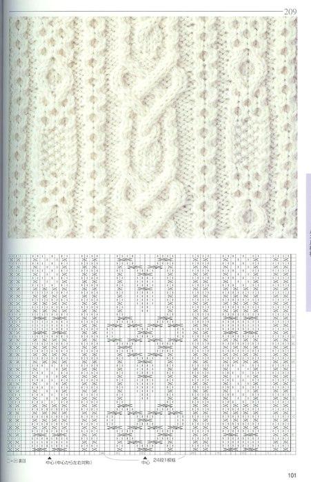 arany-4 (451x700, 90Kb)