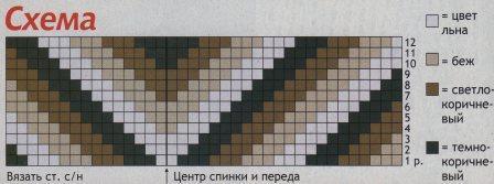 e1ba8f080cec (448x167, 18Kb)