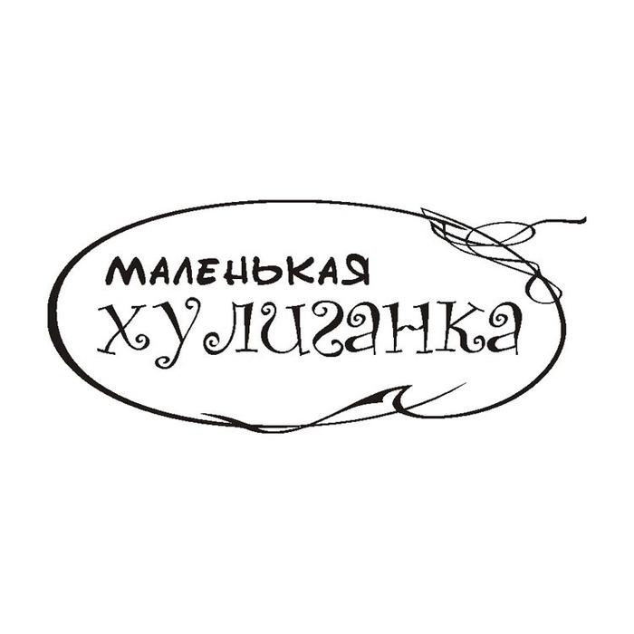 Ukr_stamp_small_hooligan_246 (700x700, 42Kb)
