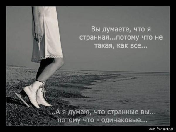 http://img1.liveinternet.ru/images/attach/c/4/78/381/78381953_93212.jpg