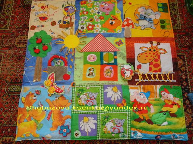 Развивающий коврик для детей своими руками для 1 года