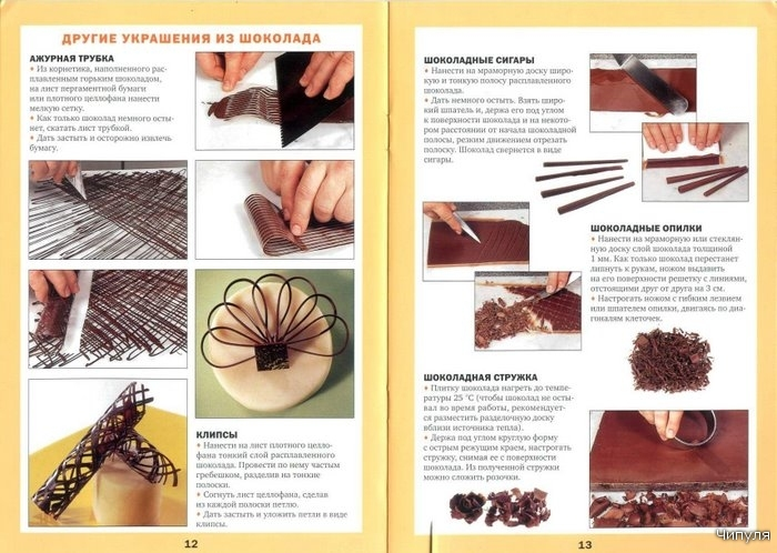 Украсить торт шоколадом мастер класс