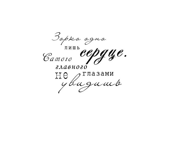 63533728_nadpis (700x592, 25Kb)