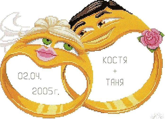 Копия NoName-5 (700x504, 78Kb)