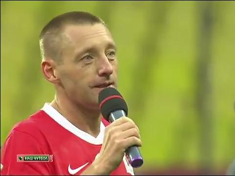 Футбол.Торжественная церемония прощания с Андреем Тихоновым -  (480x360, 86Kb)