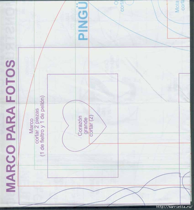 patron+partew-2 (647x700, 183Kb)