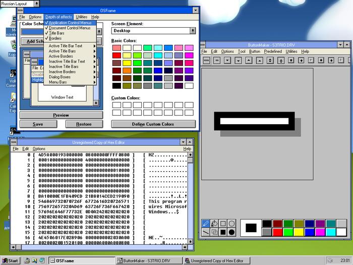 Наведение марафета путём сторонних программ и цветовых схем. Заметьте основной шрифт Sans Serif взамен System.