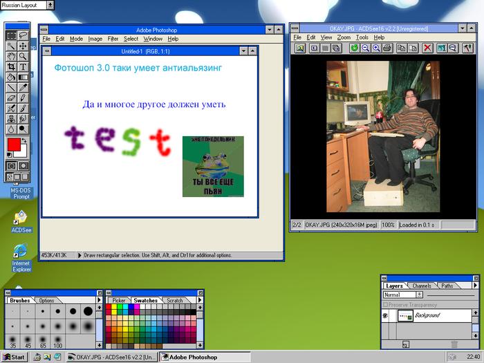 Картинки кстати имеют самую лучшую совместимость со старьём. Разве что PNG не показывается браузерами.