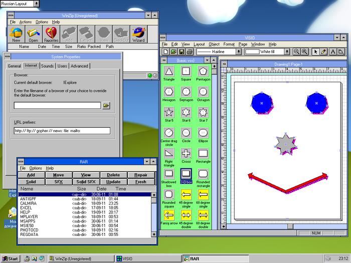 Разный софтик (привычный и непривычный) в родной среде обитания (пелёночные версии) WinZip, RAR 1.54 и Visio 2.0