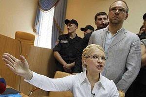Тимошенко в суде (300x200, 36Kb)